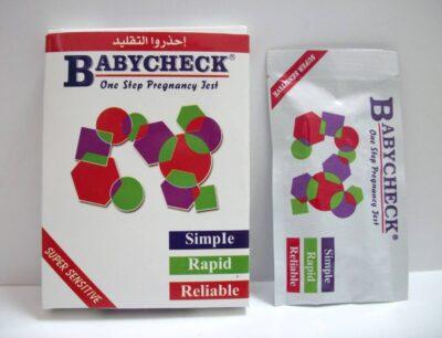 اختبار الحمل بيبي تشيك Baby Check
