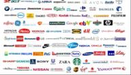 أسماء شركات فى كل المجالات