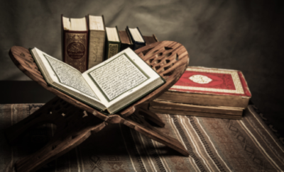 ايات قرآنية للحمل بتوأم