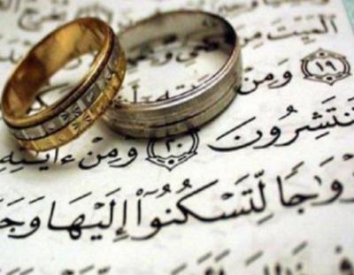 سور لتعجيل الزواج مجربة