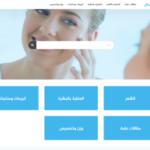 موقع مركز الجمال   افضل موقع متخصص في التجميل