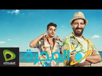 الغاء عرض الصيف من اتصالات   8 مزايا لعرض الصيف لعملاء اتصالات مصر