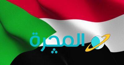 خدمة موبايلي السودان | تفعيل خدمة 24 ساعة موبايلي السودان