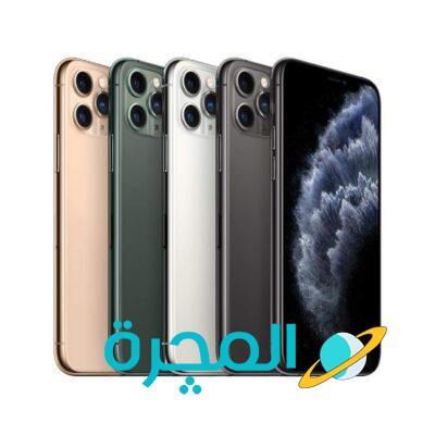 شراء تلفون بالاقساط سلطنة عمان