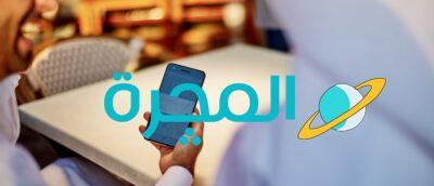 تحويل رصيد فودافون قطر