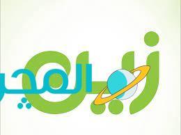 أقرب فرع زين | 4 فروع رئيسية لزين في الرياض