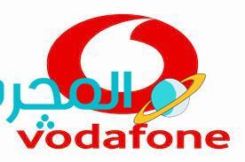 خدمة عملاء فودافون ADSL | رقم Vodafone 2828
