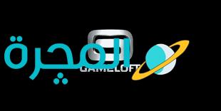 الغاء خدمة gameloft