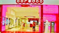 فروع اوريدو قطر | 4 مزايا لعمل فروع شركة أوريدو في دولة قطر