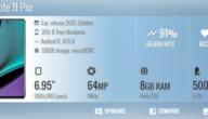 تم إطلاق سلسلة Infinix Note 11 اطلع على المواصفات والأسعار